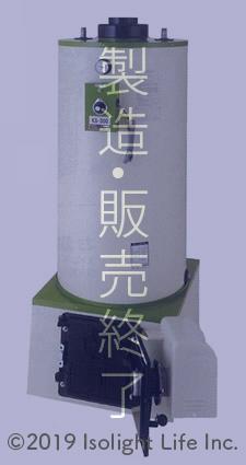 焼却ボイラ/築炉タイプ/KS-300
